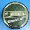 BRV 42-Tank Cover Luxury Black Honda BRV