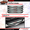 LVN 45-Sill Plate Samping / Side Scuff Plate Kombinasi / Door Sill Plate All New Livina Non Lamp