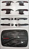 XPR 188-Paket Hemat Handle Cover + Outher + Tank Cover Carbon / Pegangan / Tutup Bensin Xpander